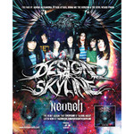 Design The Skyline - Nevaeh CD and T-Shirt Deluxe  #1