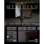 Meridian - CD, Poster, Shirt & Hoodie Package
