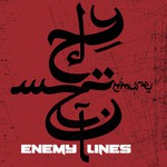 Enemy Lines DVD